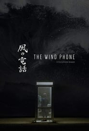 Imagens The Wind Phone