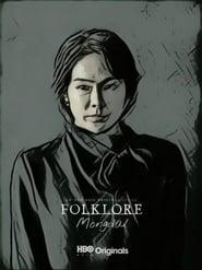 Folklore: Mongdal poster