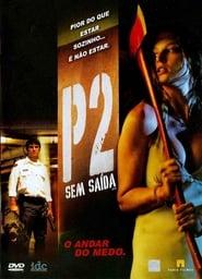 P2 – Sem Saída