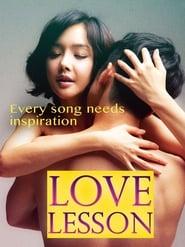 Poster Love Lesson 2013