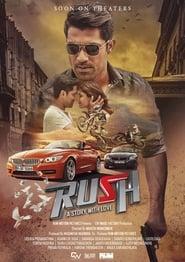 Rush [2019]