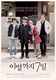 Our Family (2014)
