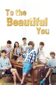 Poster To the Beautiful You 2012
