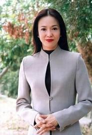 Imagen Carol Cheng Yu-Ling
