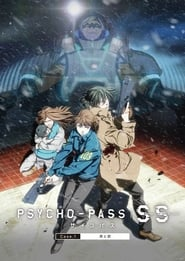 Image Psycho Pass : Sinners of the System Case 1 Crime et Châtiment