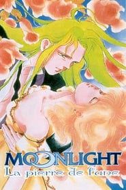 Moonlight Pierce