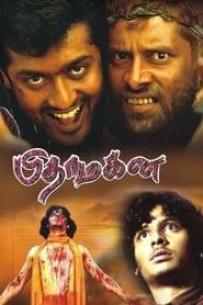 Pithamagan (2003) Hindi Dubbed & Tamil DVDRip 480p & 720p GDrive