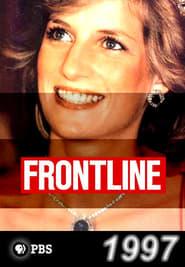 Frontline - Season 33 Season 15