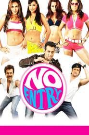 No Entry (2005) Bollywood Movie