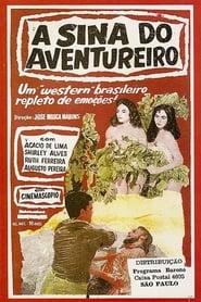 A Sina do Aventureiro 1958