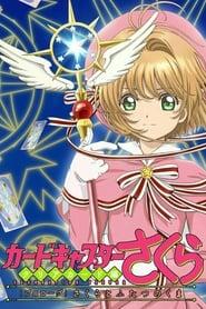 Cardcaptor Sakura: Clear Card-hen 1x15