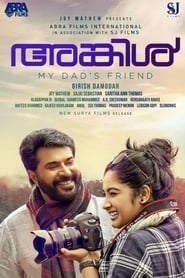 Uncle 2018 Malayalam Full Movie Online