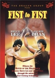 Poster Fist to Fist 2000