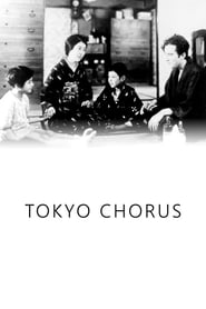 Chœur de Tokyo (1931)