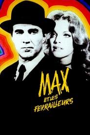 Max and the Junkmen (1971)