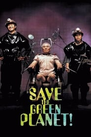 Save the Green Planet! (2003), film online subtitrat