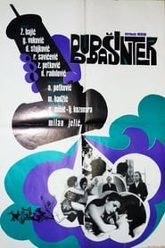 Bubašinter 1971
