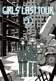 Girls' Last Tour (2017) poster