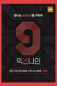 Mix Nine streaming vf poster
