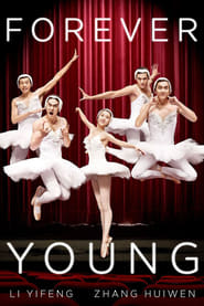 Forever Young(2015)