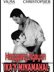 Watch Hanggang Ngayon Ika'y Minamahal (1997)