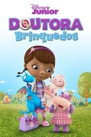 Doutora Brinquedos 2012