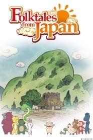 Poster Folktales from Japan 2017