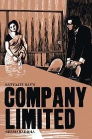 সীমাবদ্ধ | Seemabaddha | Company Limited (1971) Bengali DVD 480p | GDRive