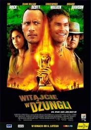 Witajcie w dżungli / The Rundown (2003)