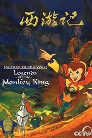 Journey to the West: Legends of the Monkey King