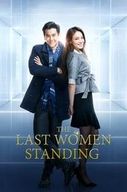 The Last Women Standing (2015)