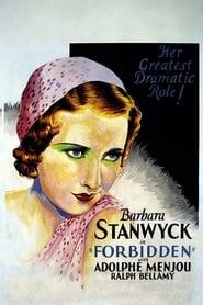 Amour défendu (1932)