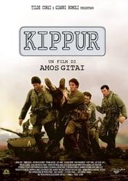 Kipor (2000)