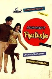 Pyar Kiye Jaa (1966) Online Full Movie Free
