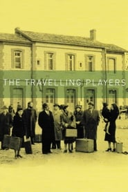 The Travelling Players – Ο θίασος