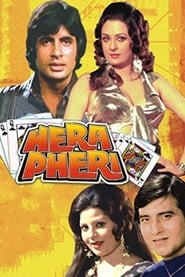 Hera Pheri 1976 Hindi Movie AMZN WebRip 400mb 480p 1.3GB 720p 4GB 10GB 1080p