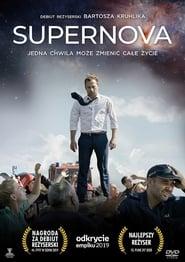 Supernova (2019)
