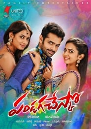 Pandaga Chesko (2015) Hindi Dubbed