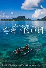 Aerial Asia 2017