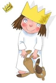 Little Princess 2007