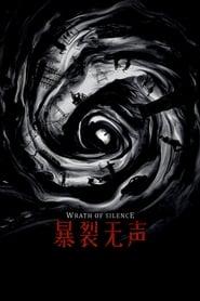 Voir Wrath of silence en streaming VF gratuit full HD sur Film-streamings.co | stream complet