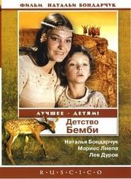 Detstvo Bambi Film online HD