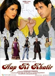Aap Ki Khatir 2006 Hindi Movie AMZN WebRip 300mb 480p 1GB 720p 3GB 7GB 1080p