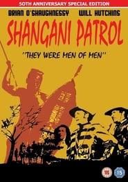 Shangani Patrol 1970