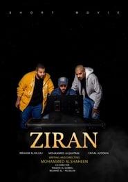 Ziran (2019)
