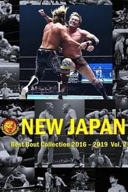 NJPW Best Bout Collection Vol. 2