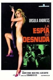 Loaded Guns (1975)