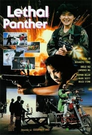 Lethal Panther (1990)