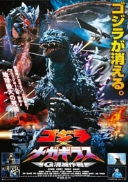 Image Godzilla vs. Megaguirus – The G Annihilation Strategy