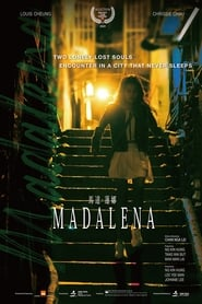 Madalena (2021)